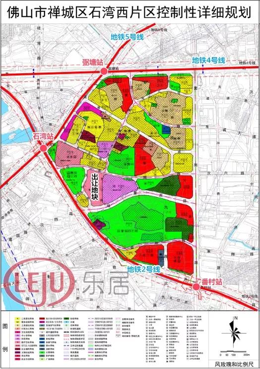 禅城区石湾西片区控制性详细规划